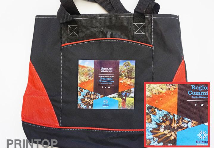 Nylon Woven Bag